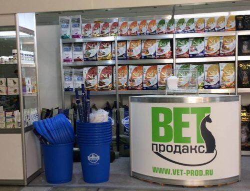 Коротко о том, как прошла выставка Россия-2018 для Ветпродакс в Крокус Экспо
